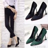 高跟鞋貓跟單鞋新款高跟鞋女細跟黑色工作鞋韓版百搭尖頭女鞋大碼 夢想生活家