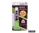 【超人百貨T】 FINESIL 高承重A 無毒矽橡膠 黏著劑 固定 中性 無污染 無有機溶劑