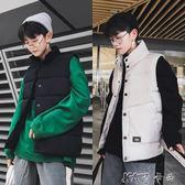 棉馬甲男秋冬季韓版潮學生馬甲男士加厚背心外套青少年羽絨棉坎肩 卡卡西