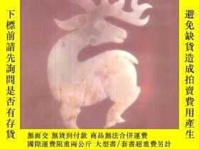 二手書博民逛書店罕見文物天地1993.3Y16122 文物天地編輯部 文物出版社