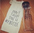 【Miss Sugar】my bottle韓國學生創意便攜帶蓋防漏隨手杯+手提布袋