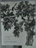 【書寶二手書T2/收藏_ZBN】POLY保利_2013/4/6_中國近現代書畫