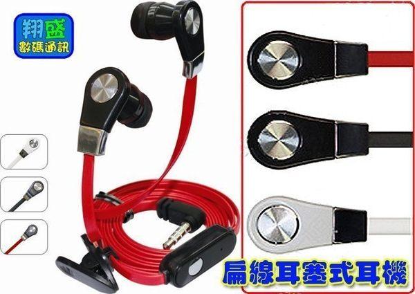 3.5mm線控耳塞式耳機 AKG重低音超越魔聲 小米 Note3 M8 E9+ eye Note4 Note5 M9 S6 edge