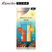 Kanebo 佳麗寶 COFFRET D OR水漾輝映迷你眼唇組C
