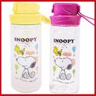 正版 SNOOPY系列-尚雅雙層玻璃杯 ...