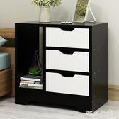 迷你型床邊桌家用小柜子臥室個性床邊柜省邊柜床頭柜書房空間 QG4355『M&G大尺碼』