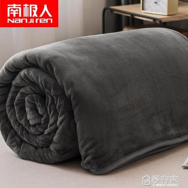 毛毯冬季加厚單人珊瑚絨床單毛巾被春秋沙發小毯子辦公室午睡蓋毯 秋季新品