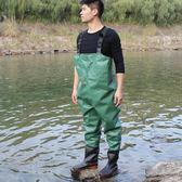 下水褲 抓魚褲釣魚服防水褲子捕魚下水褲半身男皮叉撲魚連體雨褲全身水衣 暖心生活館