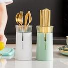 北歐ins家用筷子筒塑料高顏值筷子置物架餐具勺子收納桶 一米陽光