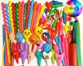 可愛異形地推生日氣球兒童多款玩具動物小汽球卡通打氣筒