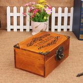 帶鎖小箱子 zakka復古桌面收納盒帶鎖 小木盒子木質首飾盒 實木箱子【美物居家館】