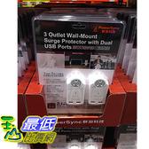 [COSCO代購] POWERSYNC群加科技 3 WALL OUTLET W/2*USB PORT 三插壁插附兩埠USB 2PK _C98578