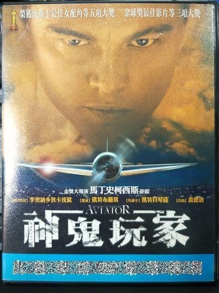 挖寶二手片-G32-001-正版DVD-電影【FWB好友萬萬睡】-蜜拉庫妮絲/賈斯汀 派翠西亞克拉克森(直購價)
