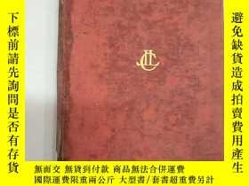 二手書博民逛書店the罕見loeb classical library seneca moral essays I(V215)
