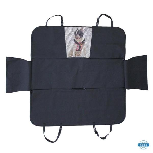 寵物車墊寵物車載墊 大型犬車用寵物墊後排 金毛狗狗汽車坐墊車載寵物墊子