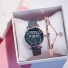 法國小眾防水2020年新款手錶女生風簡約氣質學生韓版抖音 【快速出貨】