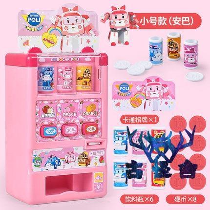 兒童玩具自動售貨機飲料售賣機投幣機過家家販賣機玩具【古怪舍】