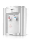 飲水機 奧克斯台式飲水機小型家用制冷制熱迷你宿舍學生桌面立式冰溫熱 快速出貨