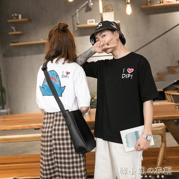 新款韓國ulzzang小鯊魚印花短袖T恤情侶裝夏裝學生寬鬆T  韓小姐的衣櫥