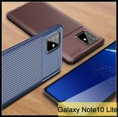 【萌萌噠】三星 Galaxy Note10 Lite (6.7吋) 時尚經典商務新款 碳纖維紋 創意甲殼蟲 全包軟殼 手機殼