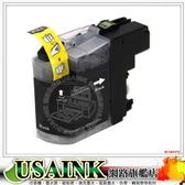 BROTHER LC-569XL 黑色相容墨水匣 適用:Brother MFC-J3520 / MFC-J3720 / LC565 / LC565XL / LC569xl