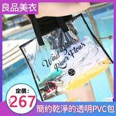 游泳包 乾濕分離男女防水包泳衣游泳裝備收納袋沙灘包手提洗漱專用 4色