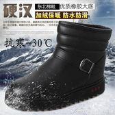 冬季防水雪地靴男士防滑保暖棉皮靴加厚加絨短筒厚底面包男棉靴子 艾美時尚衣櫥