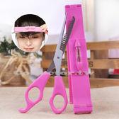 韓式瀏海修剪神器 (打薄剪+水平尺) DIY打薄剪美髮工具