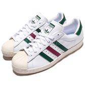 adidas 休閒鞋 Superstar 80s 白 綠 皮革 奶油頭 經典款 男鞋 貝殼頭【PUMP306】 CQ2654