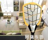 電蚊拍可充電式滅蚊拍蒼蠅拍強力電網大網面家用蒼蠅拍 igo阿薩布魯