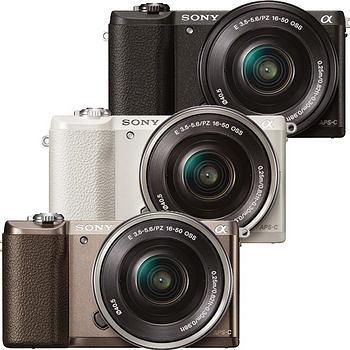 SONY A5100L ILCE-5100L A5100 單鏡組 限量贈電池(共兩顆)+16G高速卡+座充+保護貼+吹球組