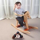 木制圍欄搖馬小木馬周歲禮物兒童玩具