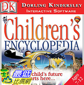 [106美國暢銷兒童軟體] DK Children s Encyclopedia