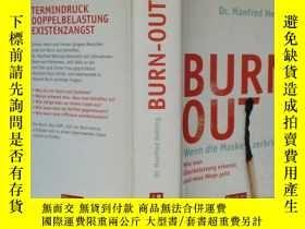 二手書博民逛書店Burn-out罕見- Wenn die Maske zerbricht (German) Hardcover –