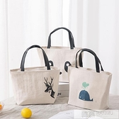 加厚日式鋁箔便當袋 上班族手提帶飯包學生卡通午餐飯盒保溫袋子  夏季新品