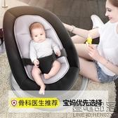 嬰兒搖椅哄娃哄寶哄睡神器搖搖椅嬰兒用品寶寶安撫躺椅可睡可躺