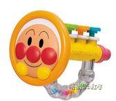 日本進口面包超人寶寶嬰兒童小喇叭吹奏手搖鈴樂器玩具「時尚彩虹屋」