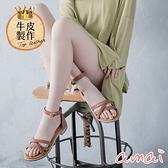 amaiMIT台灣製造。繫帶交錯編織涼鞋 棕