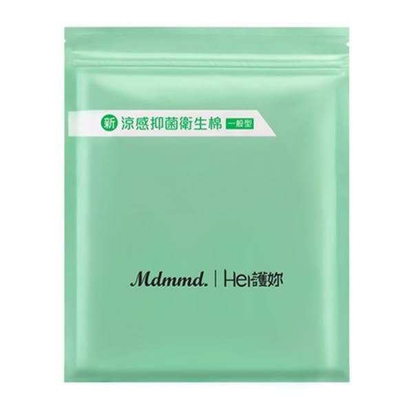 Mdmmd.xHer護妳涼感衛生棉一般型 【康是美】