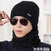 韓版潮時尚青年針織帽包頭男士棉帽冬季帽子男冬天防風毛線帽保暖