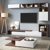 電視櫃 北歐伸縮電視柜茶幾組合墻現代簡約經濟型地柜壁柜客廳家具整igo       琉璃美衣
