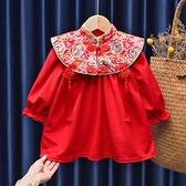 兒童過年套轉 冬裝加絨中國風一周歲公主禮服拜年服女寶寶漢服過年衣服【快速出貨八折下殺】