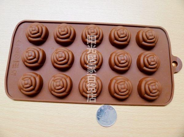 [協貿國際]  15連孔矽膠巧克力模具  2個價