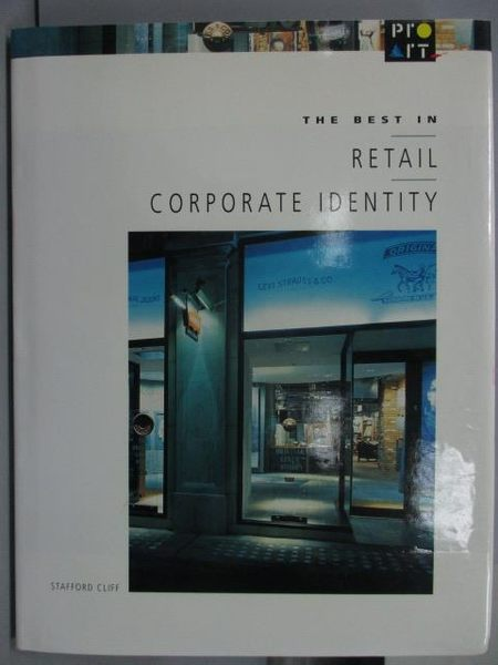 【書寶二手書T8/設計_ZID】The Best in Retail Corporate Identity