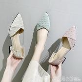 尖頭單鞋女春秋季新款粗跟時尚百搭韓版低跟平底鞋子淺口女鞋 格蘭小舖 全館5折起
