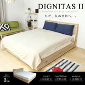 收納床組 狄尼塔斯輕旅風雙人5尺房間組/3件式(床頭+抽底+床墊)/3色/H&D東稻家居