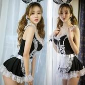 情趣內衣服性感制服兔女郎蕾絲女僕裝火辣誘惑小胸女傭激情套裝騷 芊惠衣屋