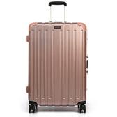 ALLDMA - 27吋 鋁框拉桿行李箱 三色可選 - V5-Q627玫瑰金