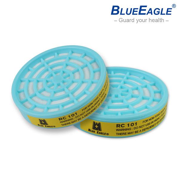 【醫碩科技】藍鷹牌 RC-101濾塵罐 過濾微小顆粒粉塵 適用NP-303、NP-304防塵口罩