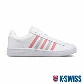 【超取】K-SWISS Court Winston時尚運動鞋-女-白/粉紅/灰